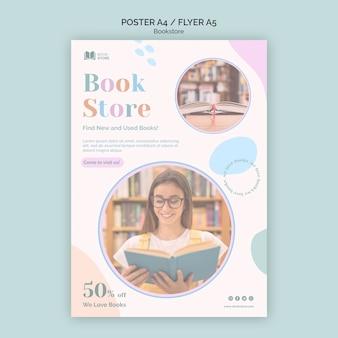 Modèle d'affiche publicitaire de librairie