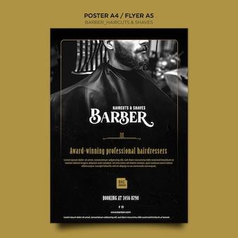 Modèle d'affiche publicitaire de salon de coiffure