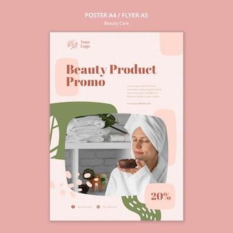 Modèle d'affiche publicitaire de soins de beauté