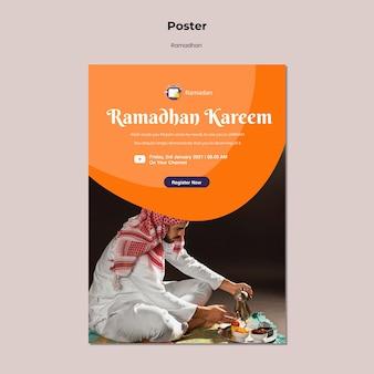 Modèle d'affiche de ramadan avec photo