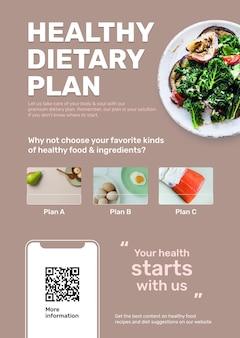 Modèle d'affiche de régime alimentaire psd