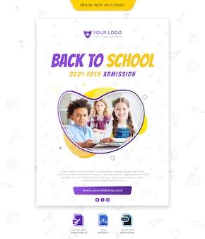 Modèle d'affiche de la rentrée scolaire