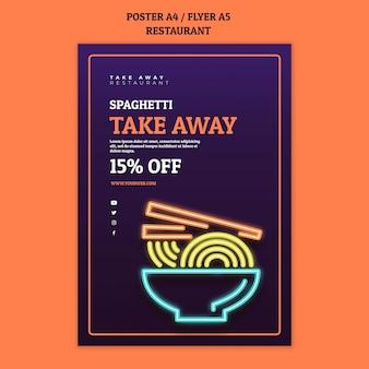 Modèle d'affiche de restaurant abstrait