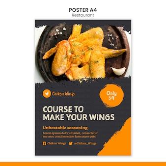 Modèle d'affiche de restaurant alimentaire