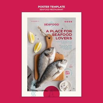 Modèle d'affiche de restaurant de fruits de mer frais