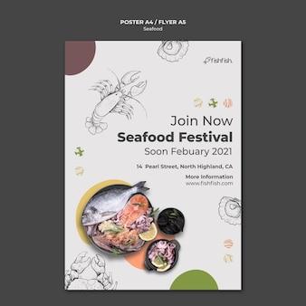 Modèle d'affiche de restaurant de fruits de mer