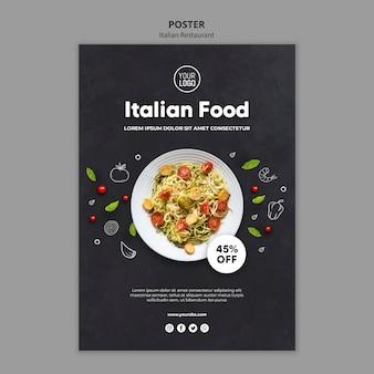 Modèle d'affiche de restaurant italien