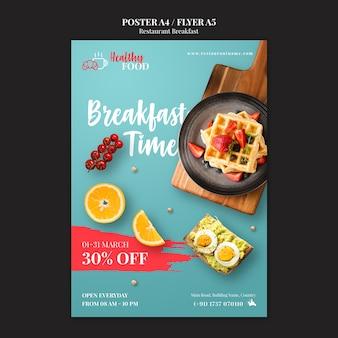 Modèle d'affiche de restaurant de petit déjeuner