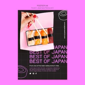Modèle d'affiche de restaurant de sushi meilleur du japon