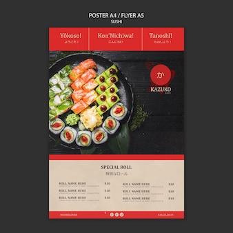 Modèle d'affiche de restaurant de sushi
