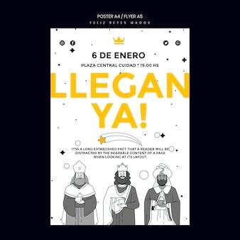 Modèle d'affiche reyes magos