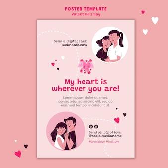 Modèle d'affiche de la saint-valentin illustré