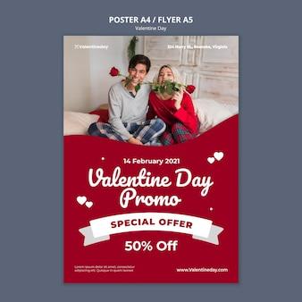 Modèle d'affiche de la saint-valentin avec photo