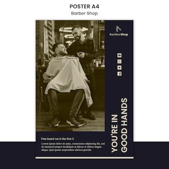 Modèle d'affiche de salon de coiffure avec image