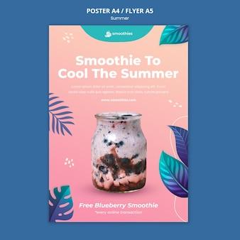 Modèle d'affiche de smoothie d'été