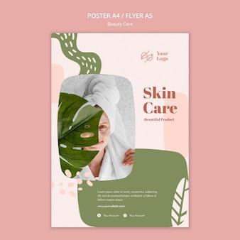 Modèle d'affiche de soins de beauté