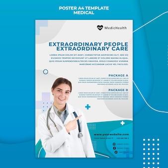 Modèle d'affiche de soins extraordinaires