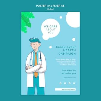 Modèle d'affiche de soins médicaux
