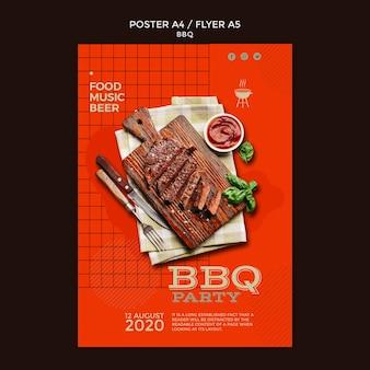 Modèle d'affiche de soirée barbecue