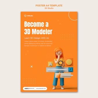 Modèle d'affiche de studio 3d