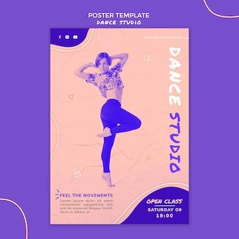 Modèle d'affiche de studio de danse avec photo