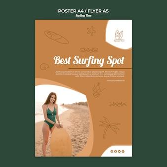 Modèle d'affiche de surf