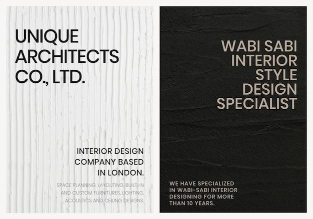 Modèle d'affiche texturé minimal psd pour le double ensemble d'entreprise d'intérieur