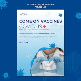 Modèle d'affiche de vaccin
