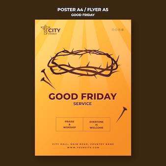 Modèle d'affiche de vendredi saint