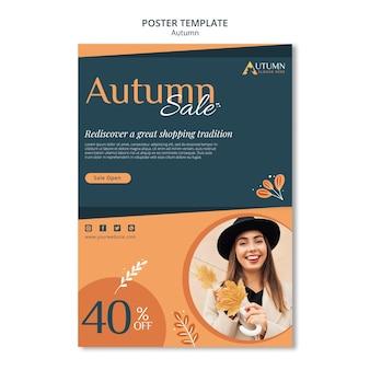 Modèle d'affiche de vente d'automne
