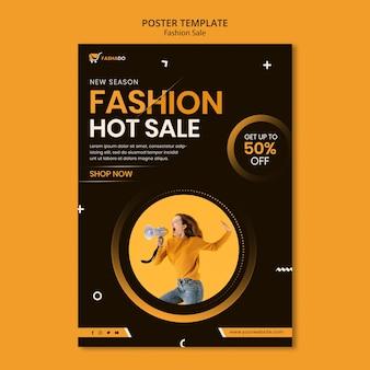 Modèle d'affiche de vente de mode
