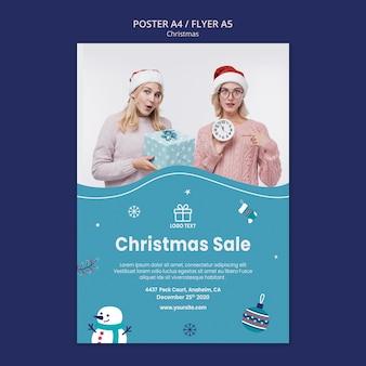 Modèle D'affiche De Vente De Noël Psd gratuit