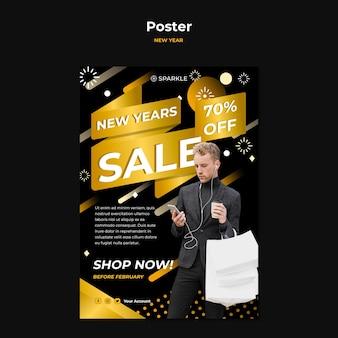 Modèle d'affiche de vente de nouvel an