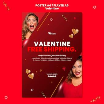 Modèle d'affiche de vente de la saint-valentin