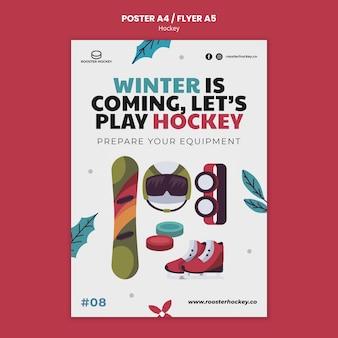 Modèle d'affiche verticale de hockey