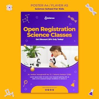 Modèle d'affiche verticale pour l'école de sciences pour enfants