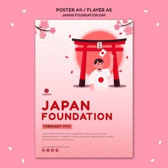 Modèle d'affiche verticale pour la journée de la fondation du japon avec des fleurs