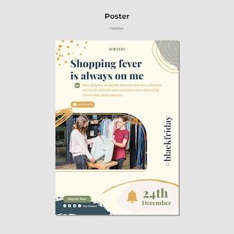 Modèle d'affiche verticale pour les ventes de mode