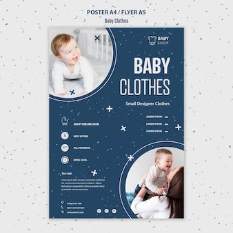Modèle d'affiche vêtements de bébé