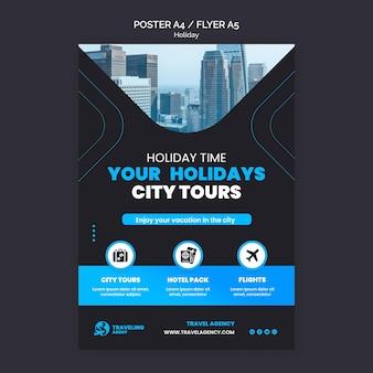 Modèle d'affiche de visites de la ville