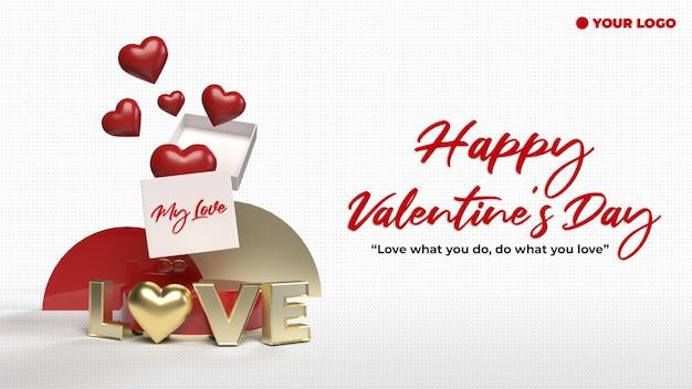Modèle d'amour de médias sociaux célébration saint-valentin et publicité
