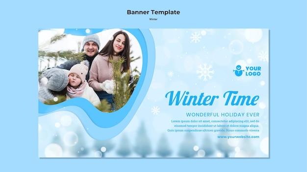 Modèle d'annonce de bannière hiver en famille