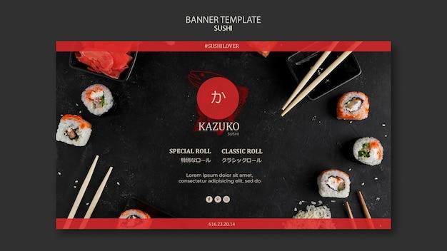 Modèle d'annonce de restaurant de sushi bannière