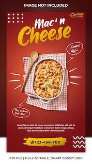 Modèle d'annonces de récits instagram sur les réseaux sociaux alimentaires