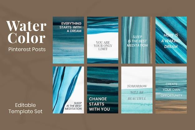 Modèle d'aquarelle ombre esthétique ensemble de publicité de bannière de blog esthétique psd