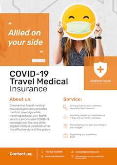 Modèle d'assurance médicale de voyage psd pour affiche avec texte modifiable