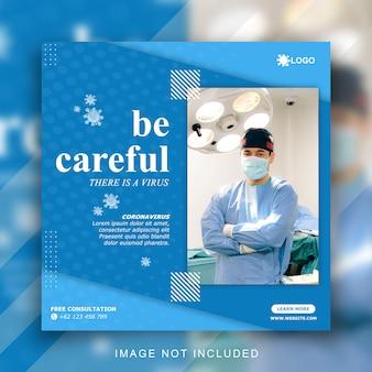 Modèle attention, il existe un virus pour les publications sur les réseaux sociaux, coronavirus covid 19