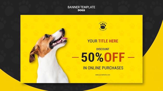 Modèle de bannière d'achats en ligne de chien
