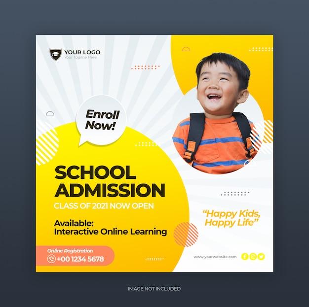 Modèle de bannière d'admission à l'école ou dépliant carré