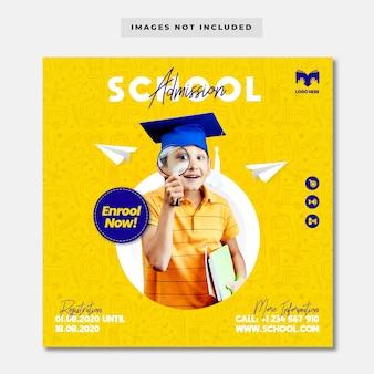 Modèle de bannière d'admission à l'école pour enfants